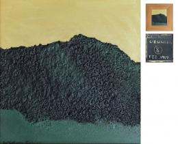 Colin McCahon, Urewera no. 8, February 1969 (with verso)